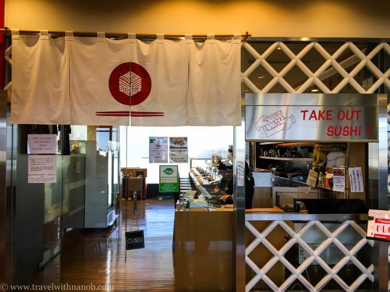 airport-sushi-kyotatsu-1