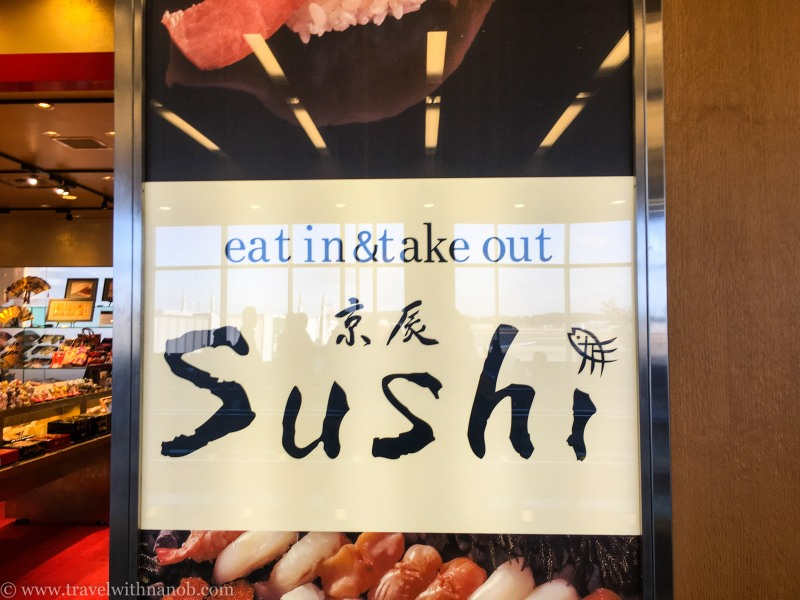 airport-sushi-kyotatsu-2