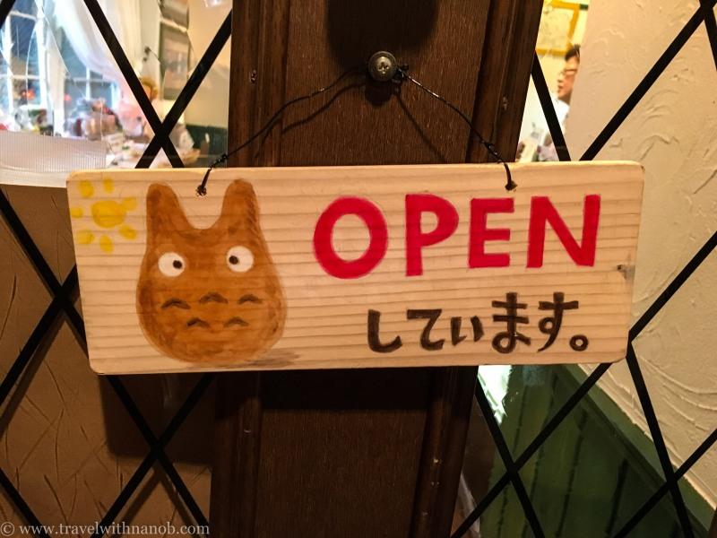 Totoro-Shirohige-Creampuff-Factory-10