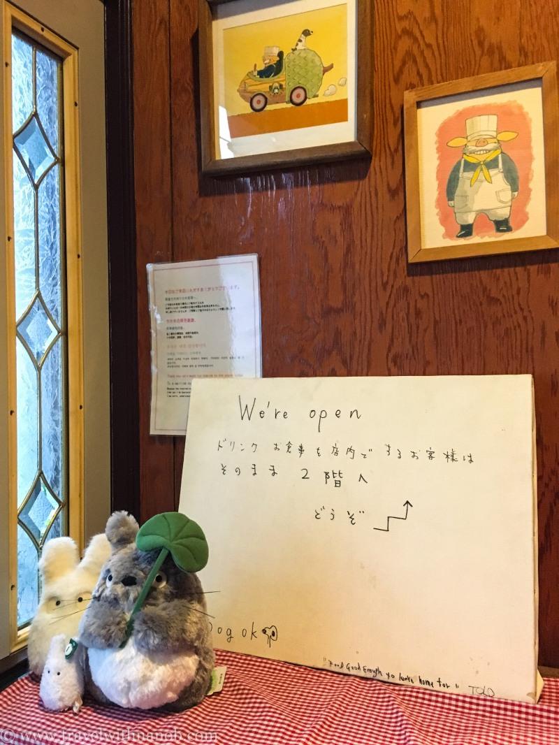 Totoro-Shirohige-Creampuff-Factory-4