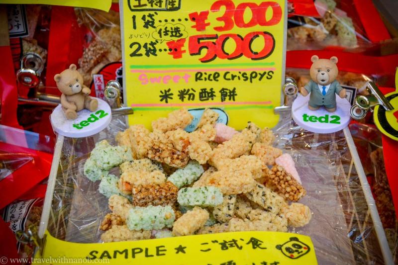 asakusa-sweets-29