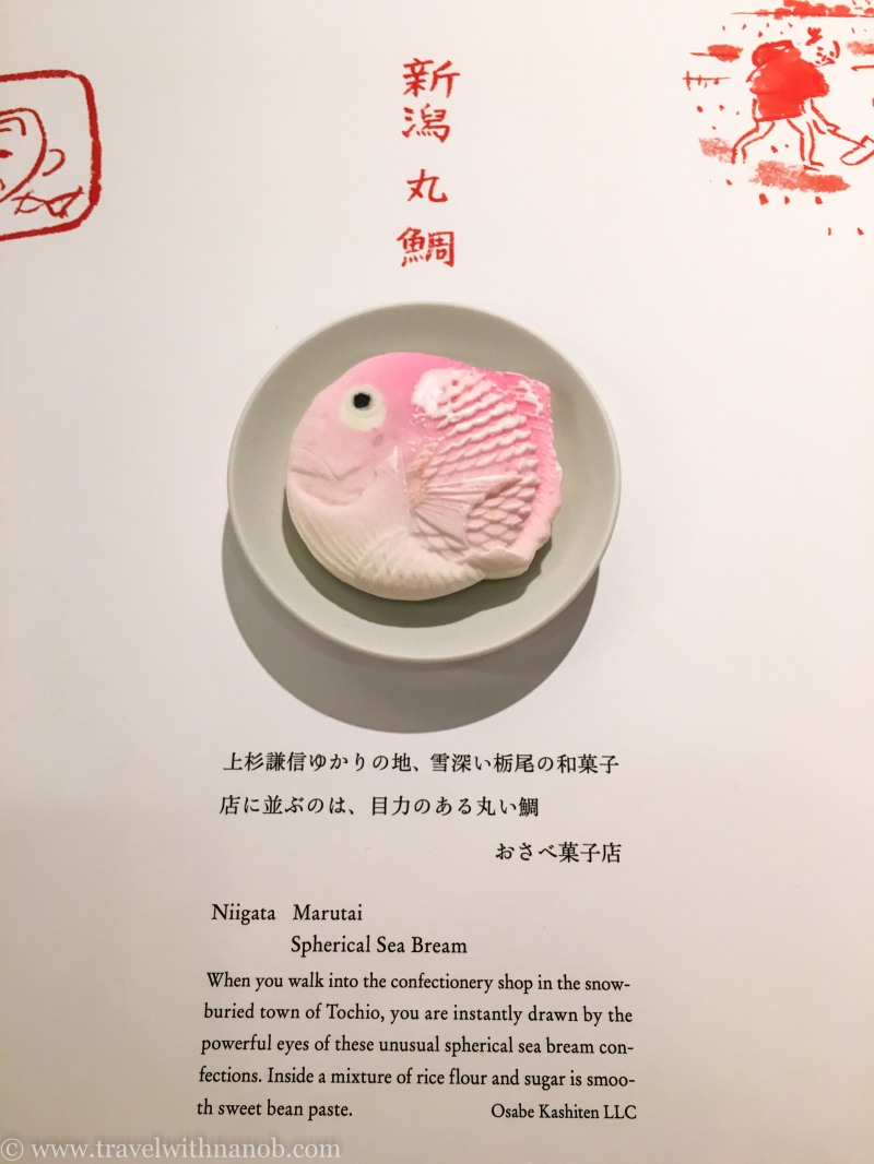 Japanese-Dessert-Wagashi-15