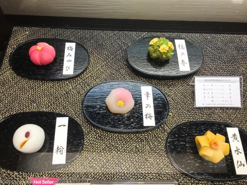 Japanese-Dessert-Wagashi-20