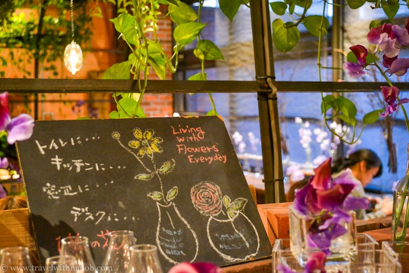 aoyama-flower-market-tea-house-27
