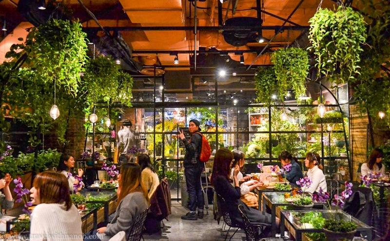 Image result for Aoyama Flower Market TEA HOUSE