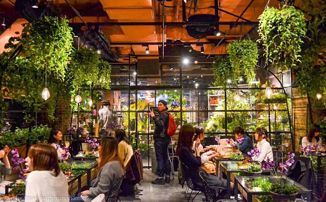 ... Aoyama Flower Market Tea House 32