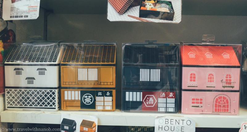 kappabashi-kitchen-town-tokyo-17