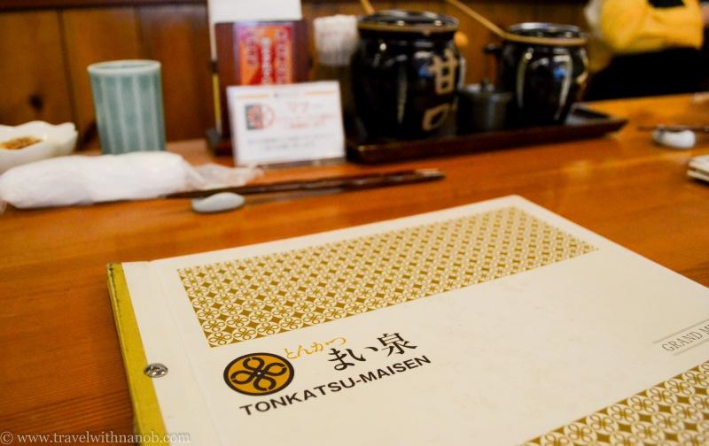 maisen-tonkatsu-tokyo-1
