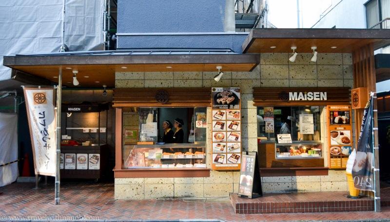 maisen-tonkatsu-tokyo-8