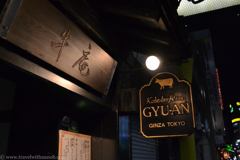 gyu-an-kobe-beef-ginza-1-2