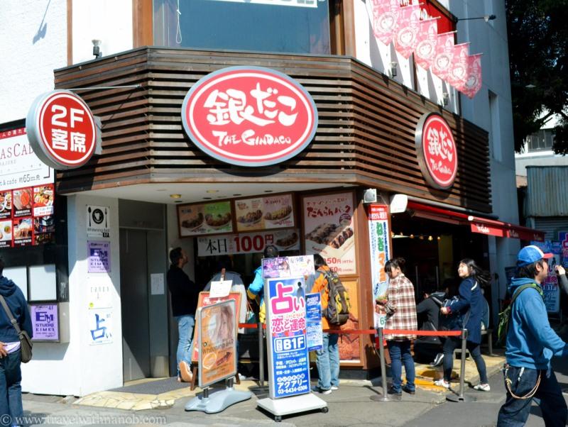 Harajuku-Omotesando-cafes-2