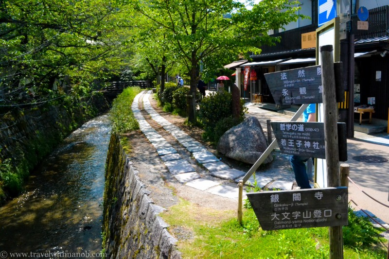 east-kyoto-guide-34