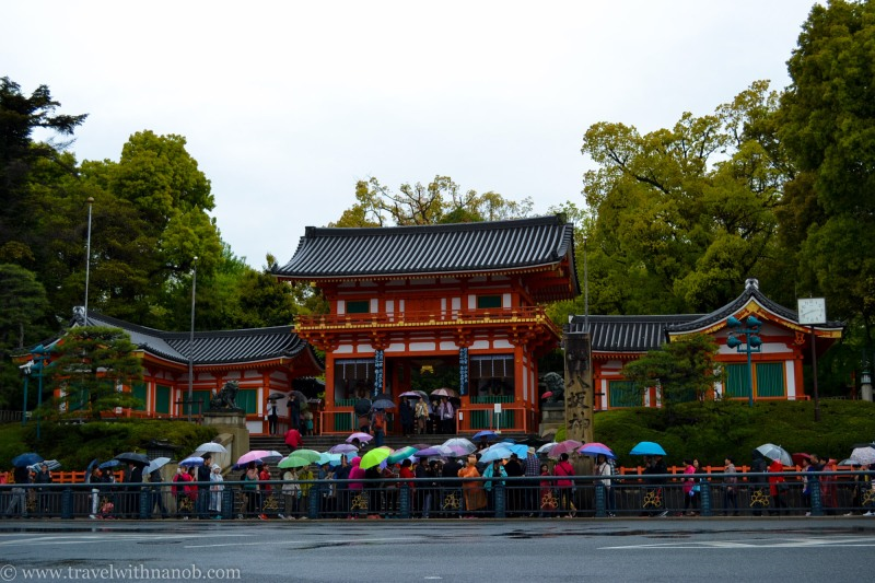 east-kyoto-guide-4
