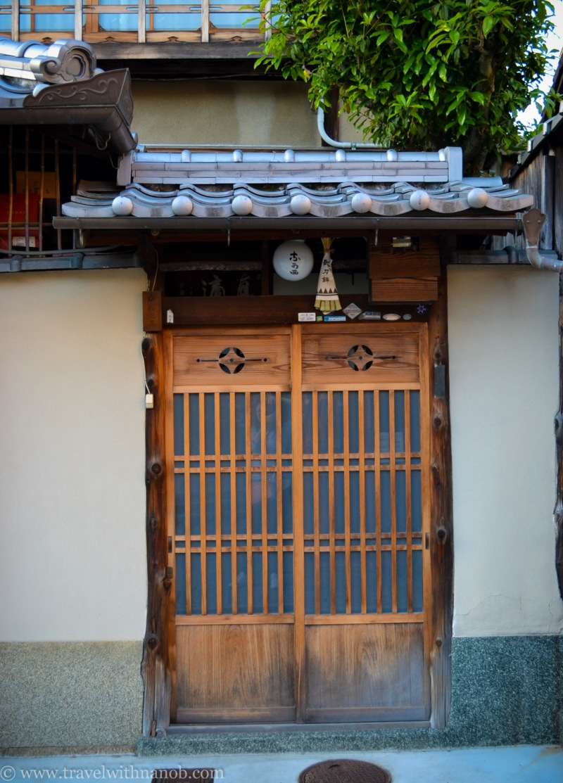 gion-district-kyoto-17