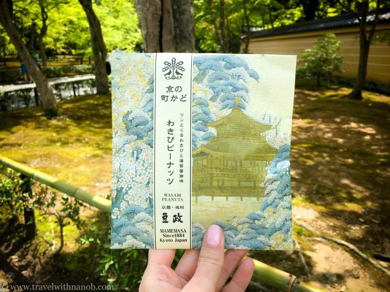 kyoto-food-tour-13