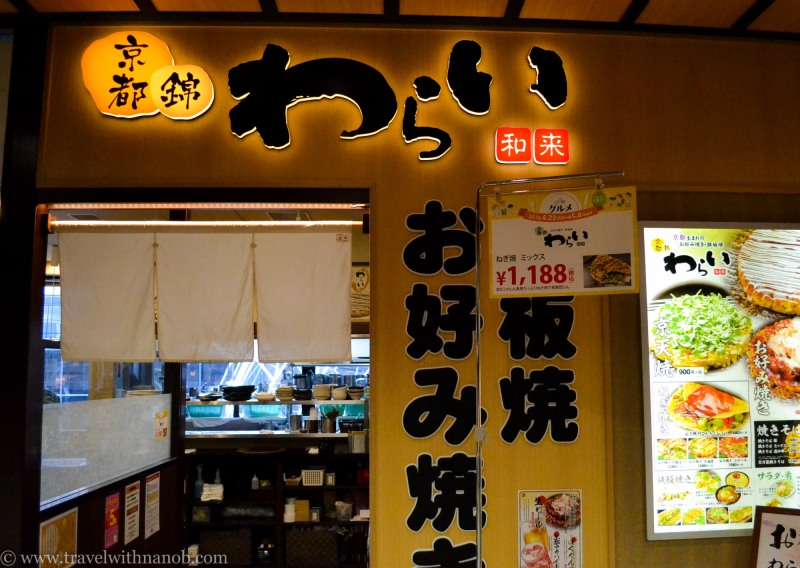 kyoto-food-tour-5