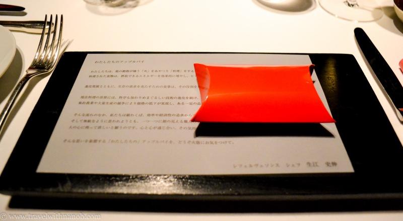 l'effervescence-tokyo-1