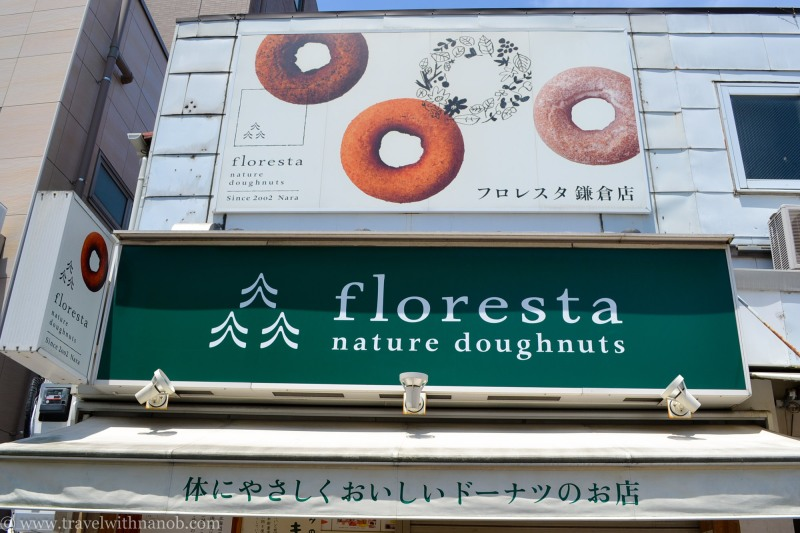 Floresta-Natural-Donuts-2