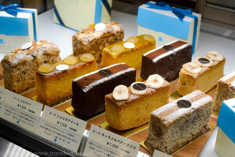 glaciel-ice-cream-tokyo-3