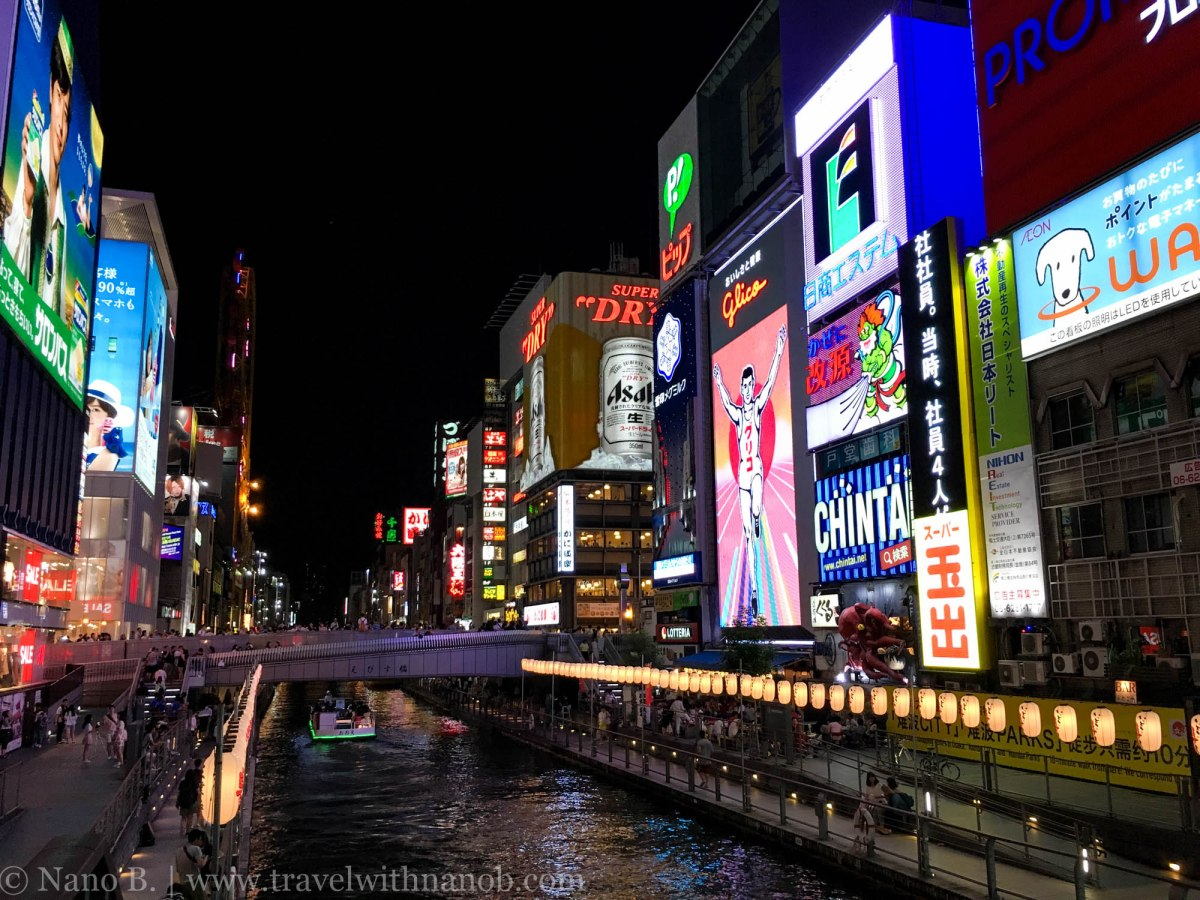 how to travel from osaka to tokyo