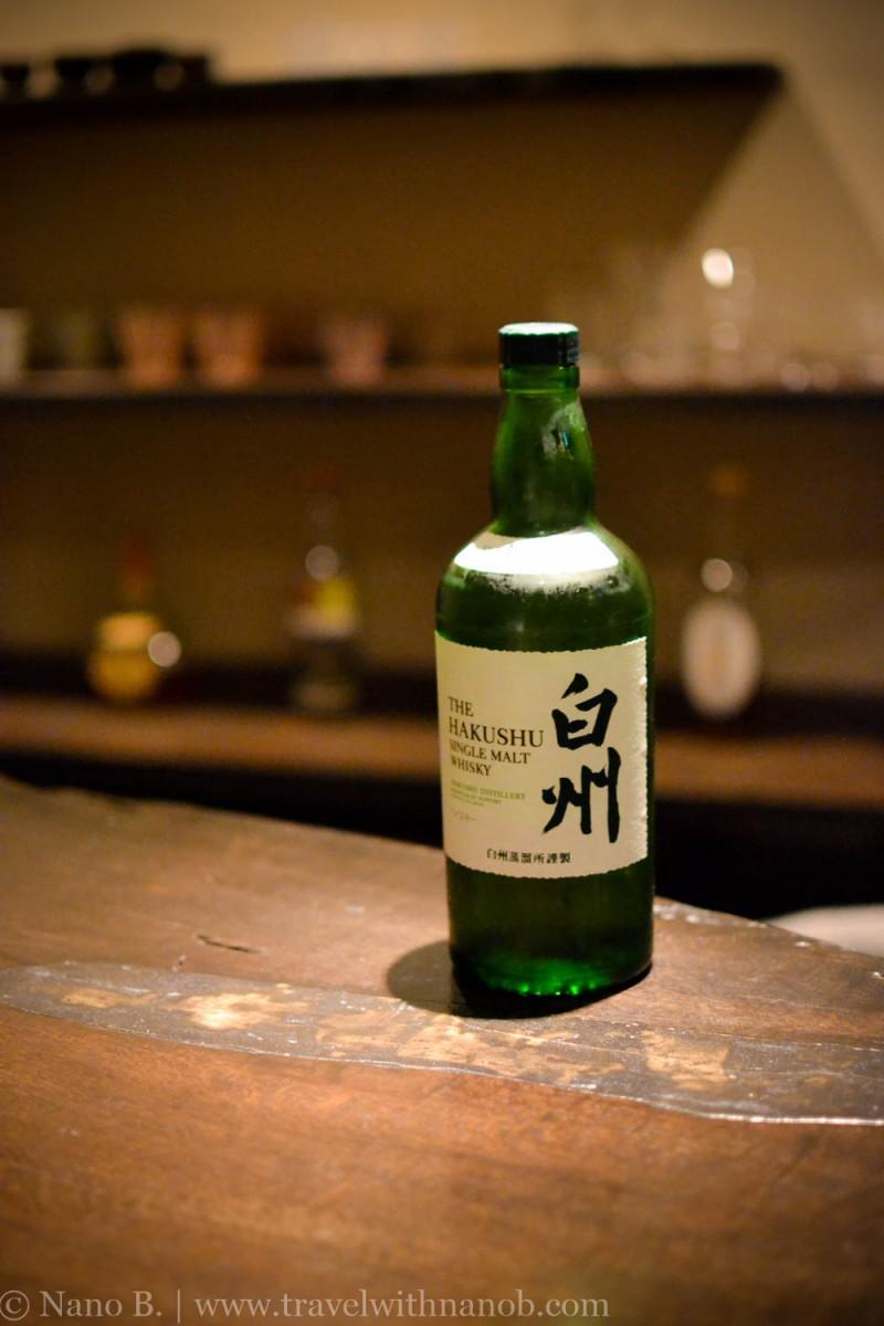 gen-yamamoto-bar-tokyo-10