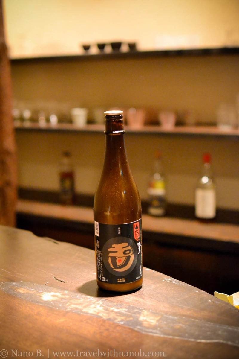 gen-yamamoto-bar-tokyo-15