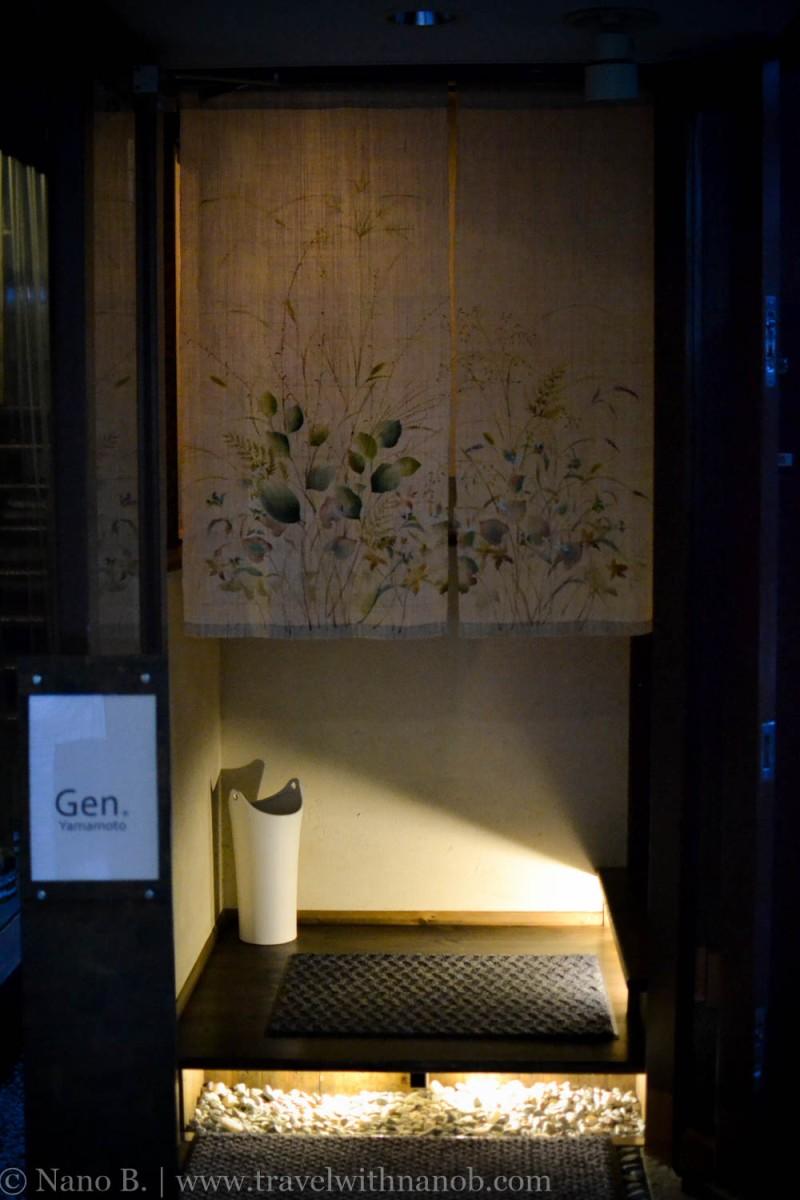gen-yamamoto-bar-tokyo-17