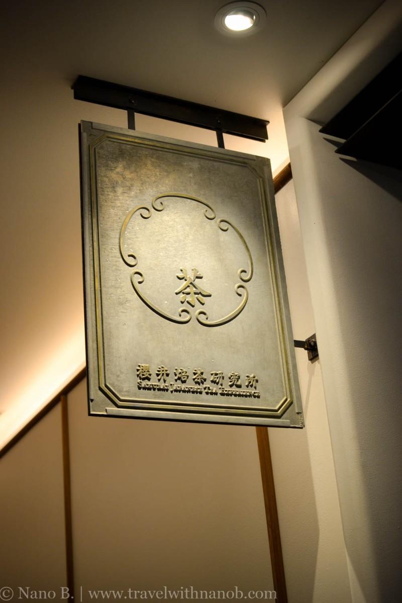 souen-tea-omakase-17