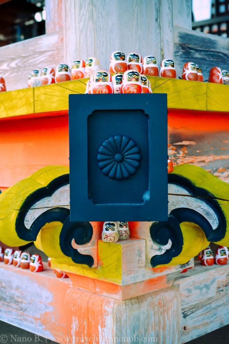 katsuo-ji-temple-osaka-35