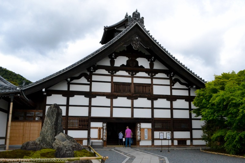 western-kyoto-guide-2