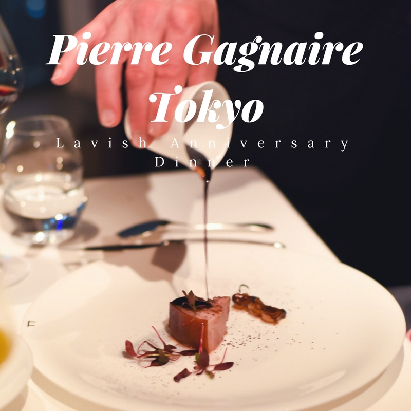 Pierre Gagnaire Tokyo on Travel With Nano B.