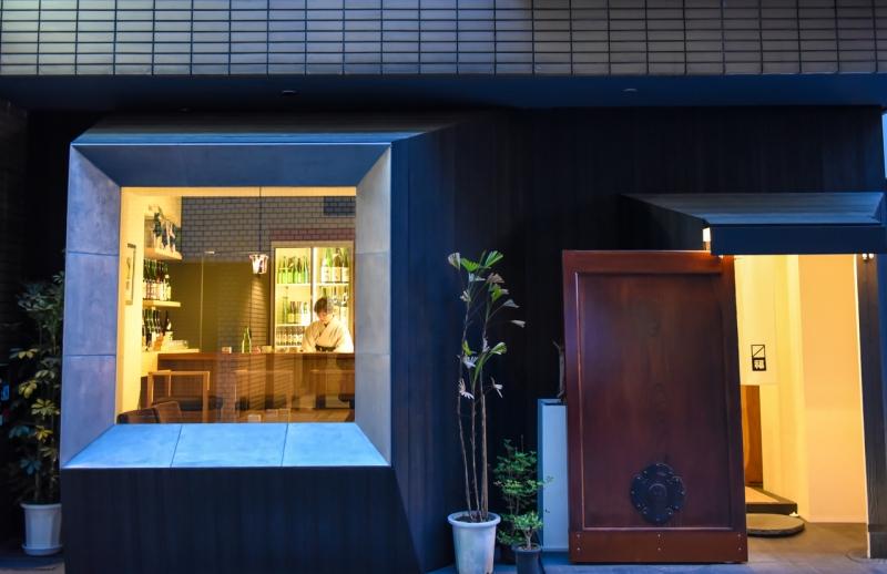 sake-scene-masufuku-bar-1