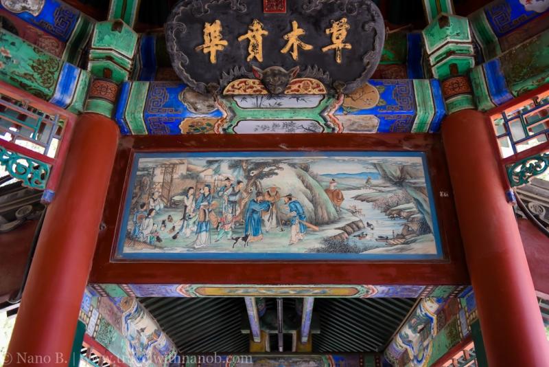 Beijing-67