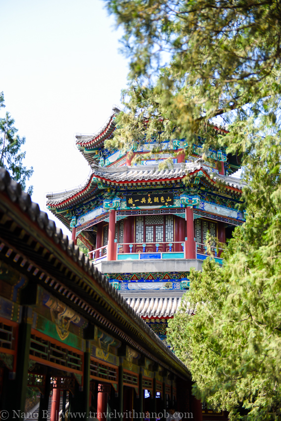 Beijing-72