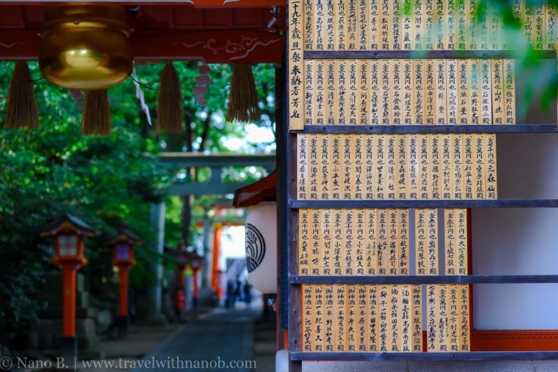 mabashi-inari-shrine-19