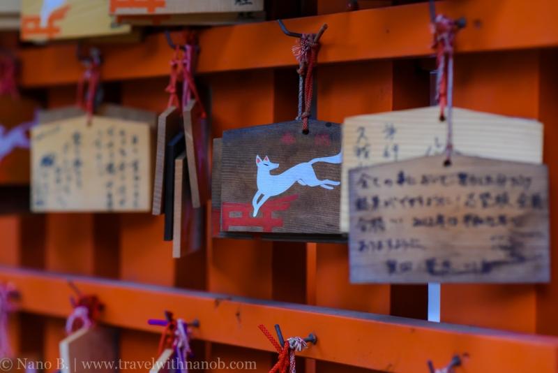 mabashi-inari-shrine-21