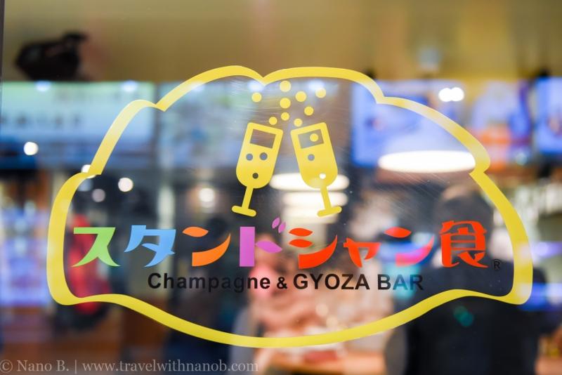 champaign-and-gyoza-bar-tokyo-5