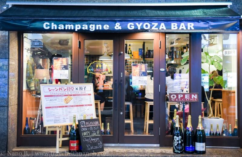 champaign-and-gyoza-bar-tokyo-6
