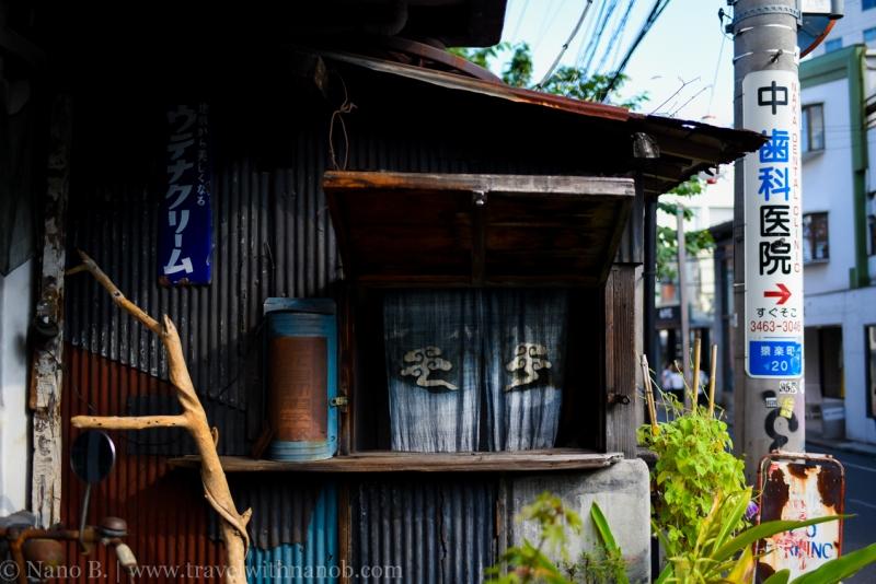 daikanyama-tokyo-15