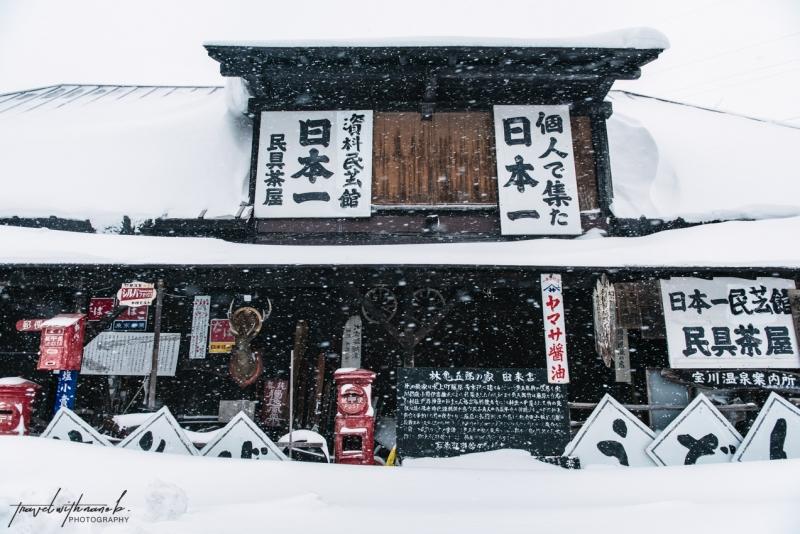 takaragawa-onsen-5