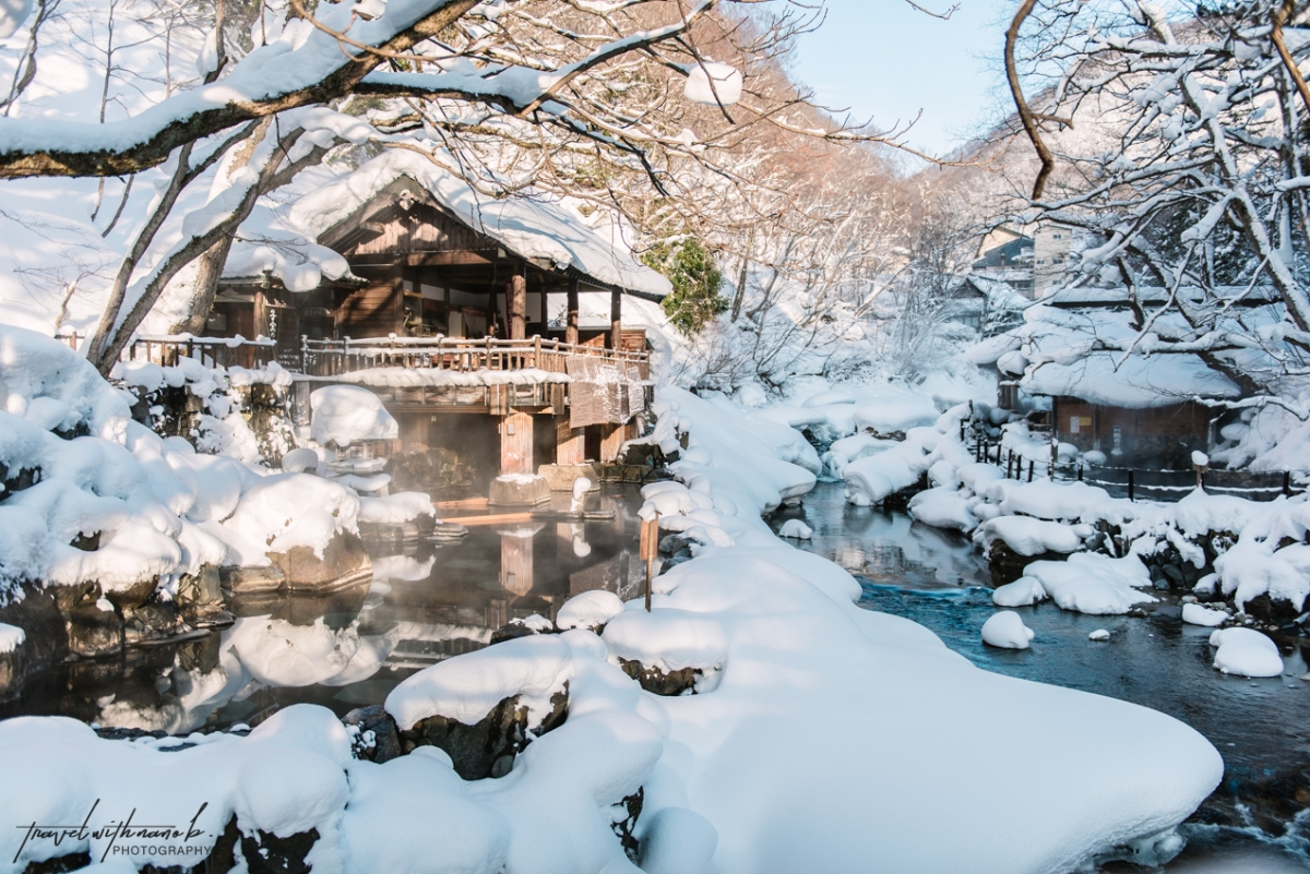 Winter Wonderland At Takaragawa Onsen Gunma Travel With