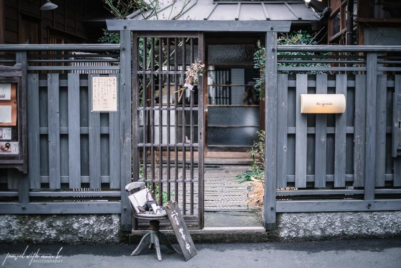 regendo-nishi-ogikubo-best-tokyo-cafe-18