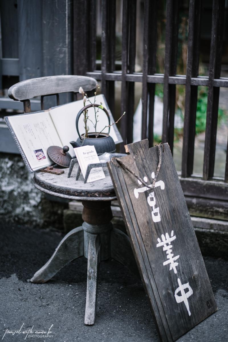 regendo-nishi-ogikubo-best-tokyo-cafe-19