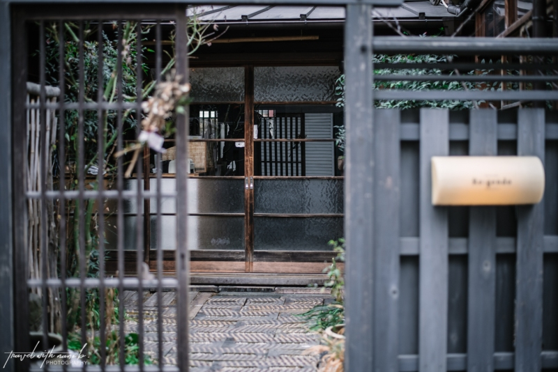 regendo-nishi-ogikubo-best-tokyo-cafe-23