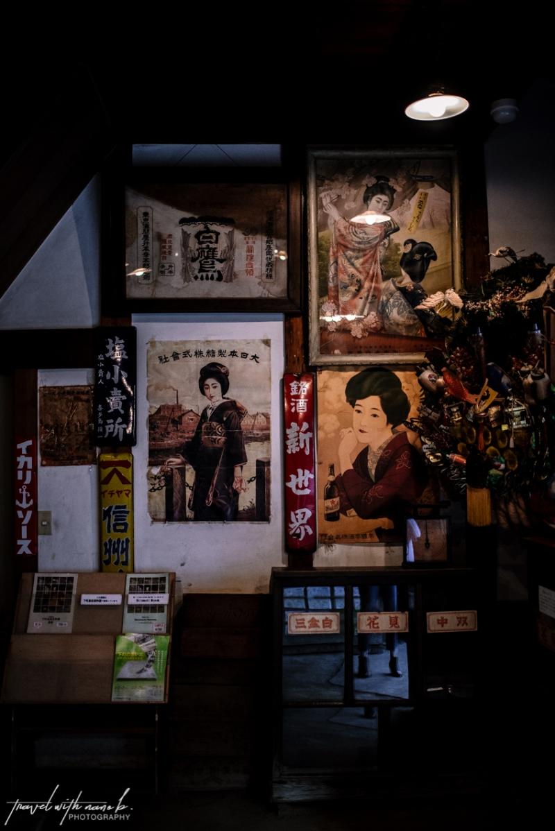 tokyo-yanesen-yanaka-things-to-do-11