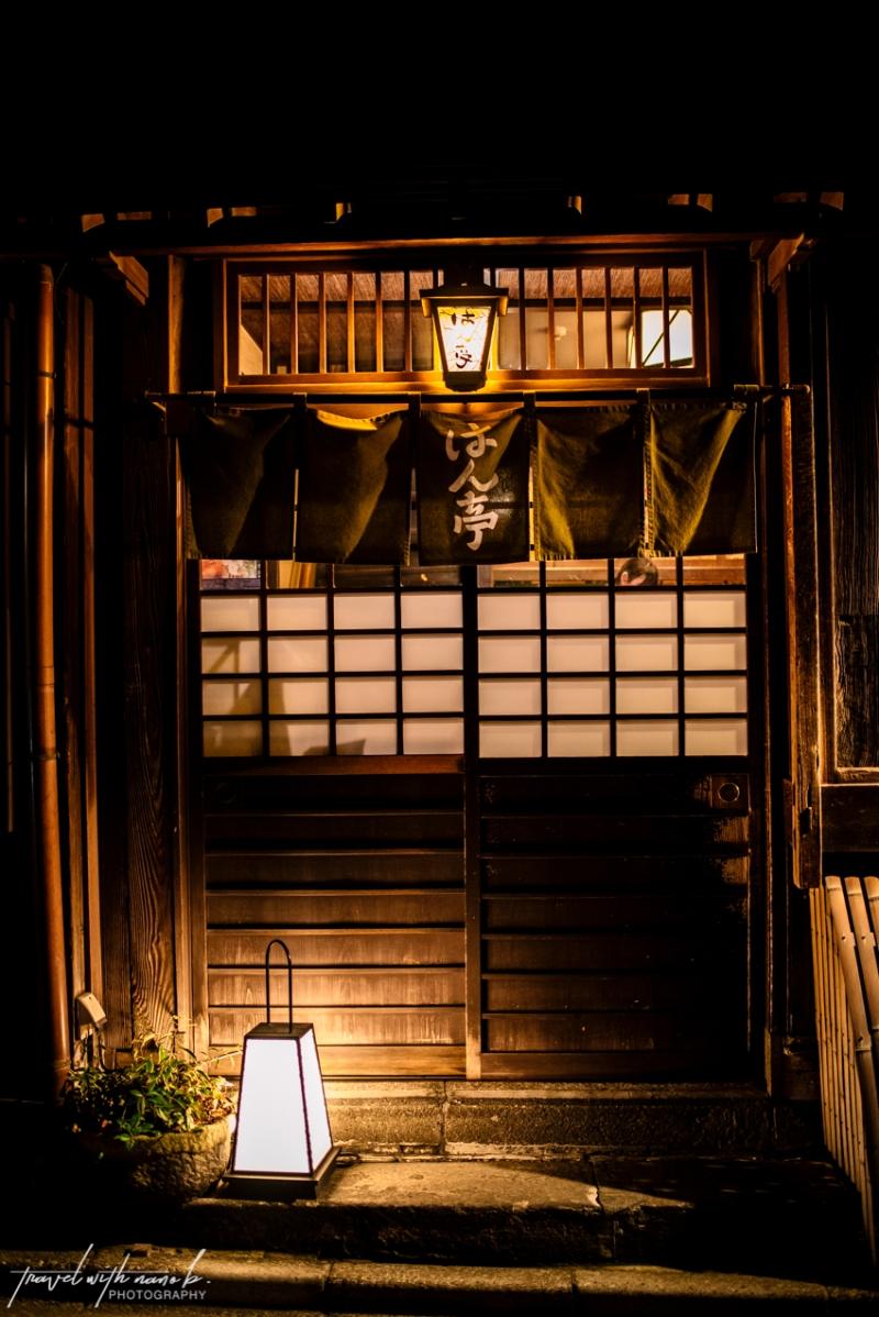tokyo-yanesen-yanaka-things-to-do-22