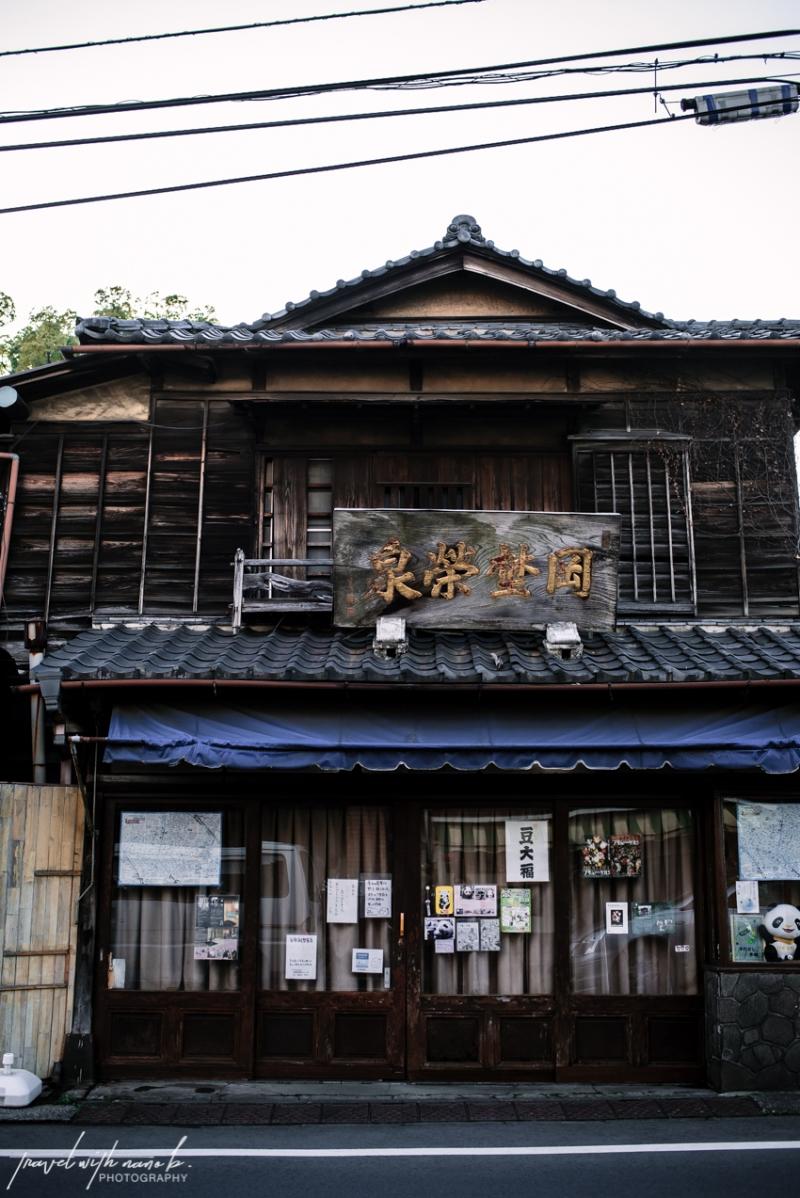 tokyo-yanesen-yanaka-things-to-do-9
