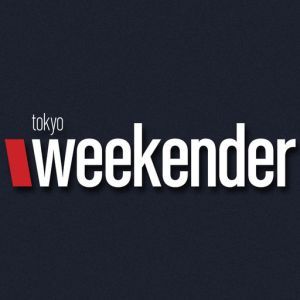https://www.tokyoweekender.com/2018/11/travel-writers-retrospective-top-10-places-japan-visit/